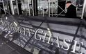 JPMorgan: Ο Τραμπ θα επιβάλλει δασμούς σε οτιδήποτε πουλάει η Κίνα στις ΗΠΑ