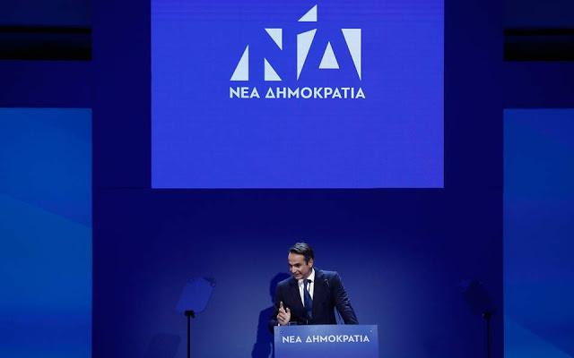 Ο Μητσοτάκης άλλαξε το σήμα της Νέας Δημοκρατίας (ΦΩΤΟ) - Φωτογραφία 1