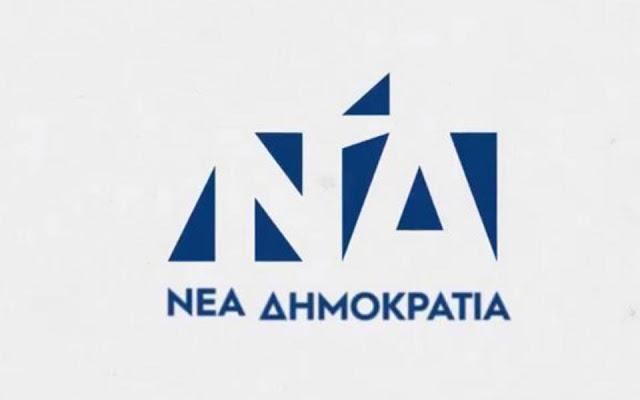 Ο Μητσοτάκης άλλαξε το σήμα της Νέας Δημοκρατίας (ΦΩΤΟ) - Φωτογραφία 4