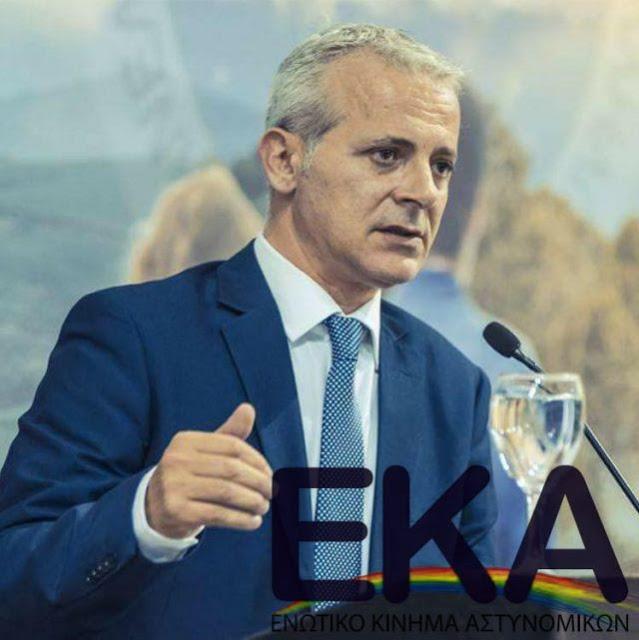 Το ΕΚΑ στηρίζει ΕΣΚΑ για τις εκλογές της ΠΟΑΞΙΑ - Φωτογραφία 1