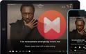 Πώς να δείτε τους στίχους από την εφαρμογή Apple Music