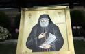 Κάθε Πέμπτη παράκληση προς τον Άγιο Παΐσιο, στον ιερό ναό Αγίου Νικολάου Λαρίσης