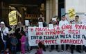 Συγκέντρωση προσφύγων στο Υπουργείο Μεταναστευτικής Πολιτικής