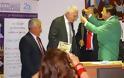 Ο Γιώργος Τσούκαλης τιμήθηκε με το βραβείο του Μεγάλου Αλεξάνδρου - Φωτογραφία 2