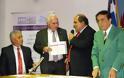 Ο Γιώργος Τσούκαλης τιμήθηκε με το βραβείο του Μεγάλου Αλεξάνδρου - Φωτογραφία 3