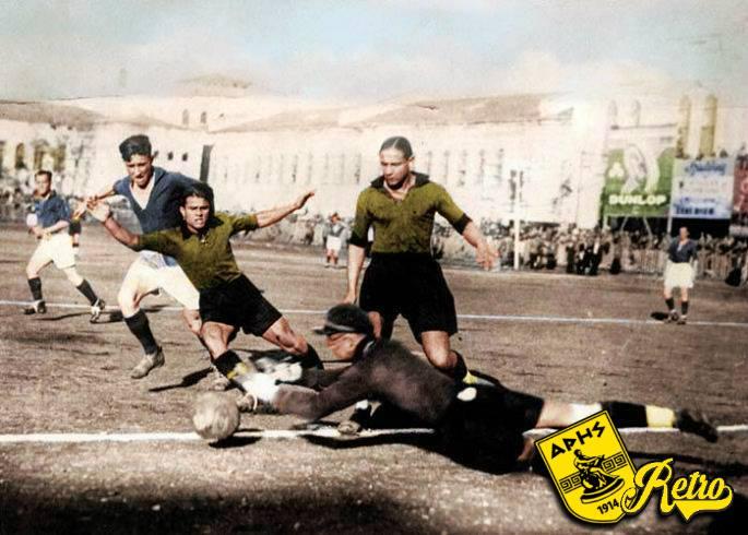 Άρης, ο πρώτος ελληνικός Σύλλογος που πάτησε Τουρκία! - Φωτογραφία 1
