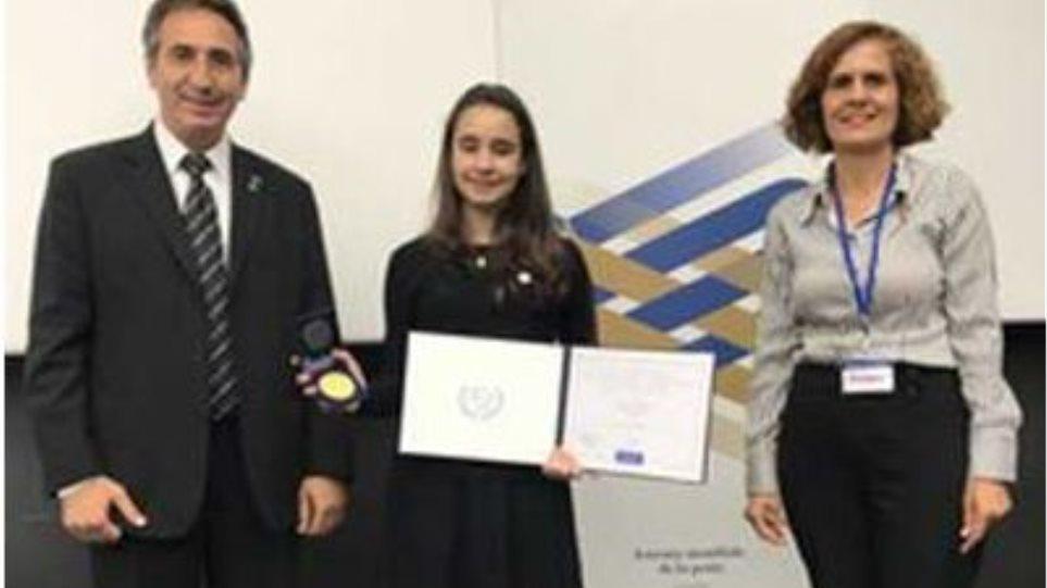 Κύπρια μαθήτρια βγήκε πρώτη σε παγκόσμιο διαγωνισμό συγγραφής επιστολών - Φωτογραφία 1