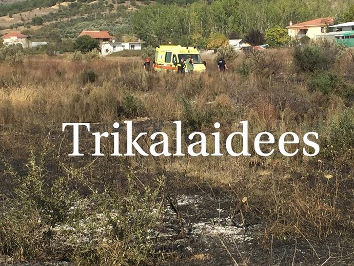 Κάηκε ζωντανός προσπαθώντας να σβήσει τη φωτιά που έβαλε στο χωράφι του - Φωτογραφία 5