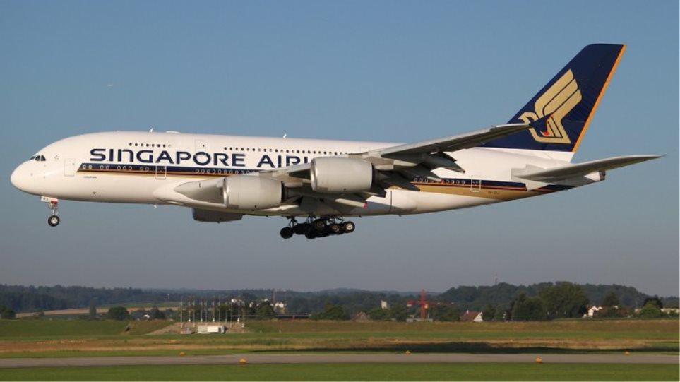 Σιγκαπούρη - Νέα Υόρκη σε... 19 ώρες: Απογειώθηκε το Airbus της μεγαλύτερης πτήσης στον κόσμο - Φωτογραφία 1