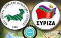 Χέρι - χέρι… ΣΥΡΙΖΑ και Τουρκική ακροδεξιά