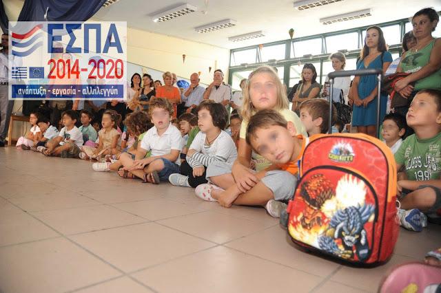 «Βόμβα» από την ΕΕΤΑΑ: Μπαίνει τέλος στους παιδικούς σταθμούς ΕΣΠΑ - Φωτογραφία 1