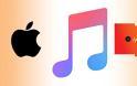 Η Apple απέκτησε την Asaii για να βελτιώσει την Apple Music