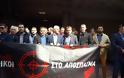 Η συγκέντρωση της Ένωσης Αθηνών έξω από το Α.Τ. Ομόνοιας
