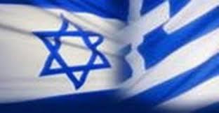 Οι Έλληνες γιατροί «διδάσκονται» από τους Ισραηλινούς - Φωτογραφία 1