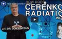 Don Lincoln: Τι είναι η ακτινοβολία Cerenkov από το Fermilab