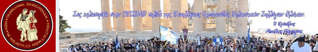 Σεμνή Τελετή - Τίμησαν τη θυσία των Βλαχόπουλων στο Κάστρο της Βόνιτσας   ΦΩΤΟ - Φωτογραφία 6