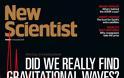 Ανακαλύψαμε πράγματι τα βαρυτικά κύματα;