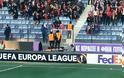 ΜΗΝΥΜΑ ΦΙΛΙΑΣ ΑΠΟ ΤΟΥΣ ΤΟΥΡΚΟΥΣ: Το πανό που κρέμασαν οι οπαδοί της Οσμανλίσπορ!!!