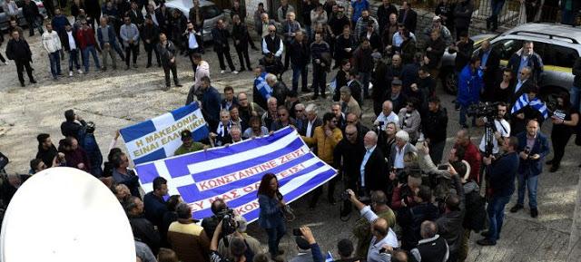 Με ελληνικές σημαίες και συνθήματα η κηδεία του Κατσίφα [εικόνες] - Φωτογραφία 1