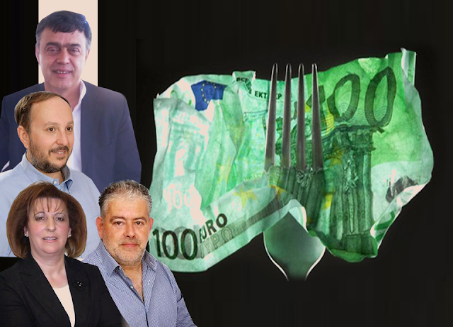 ΚΩΣΤΑΣ ΤΡΙΑΝΤΑΚΩΝΣΤΑΝΤΗΣ: Πρωτάκουστο: Για κάθε Νήπιο πληρώσαμε 97 ευρώ στις εκδηλώσεις του Κέντρου Μέριμνας! | Δημοτικοί Σύμβουλοι αναλάβετε τις ευθύνες σας! - Φωτογραφία 1