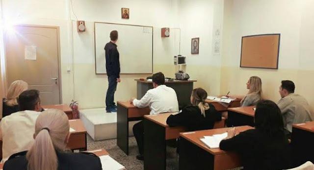Ενισχυτική Διδασκαλία Ξένων Γλωσσών  Στελεχών Ενόπλων Δυνάμεων - Φωτογραφία 1