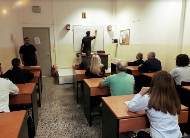 Ενισχυτική Διδασκαλία Ξένων Γλωσσών  Στελεχών Ενόπλων Δυνάμεων - Φωτογραφία 3
