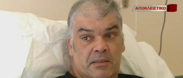 Η συγκλονιστική ιστορία του 43χρονου που πάλευε επί 78 ημέρες στην εντατική μετά τη φωτιά στο Μάτι (ΒΙΝΤΕΟ) - Φωτογραφία 1