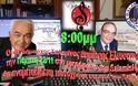 Ο υπ Δήμαρχος Σαλαμίνας Ναύαρχος Δημήτρης Ελευσινιώτης την Πέμπτη 22/11 στις 8 το βράδυ, στα μικρόφωνα του SalamisNews