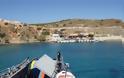 Ένωση Χανίων: Χορήγηση επιδόματος παραμεθορίου στους συναδέλφους μας, υπηρετούντες στη νήσο Γαύδο