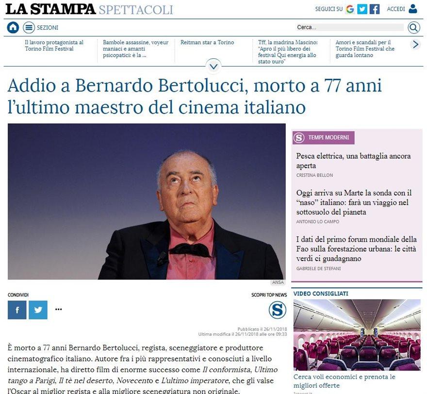 Πέθανε ο σπουδαίος σκηνοθέτης Μπερνάρντο Μπερτολούτσι - Φωτογραφία 2