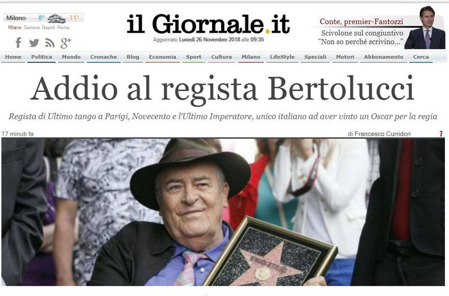 Πέθανε ο σπουδαίος σκηνοθέτης Μπερνάρντο Μπερτολούτσι - Φωτογραφία 3