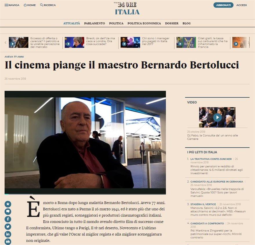 Πέθανε ο σπουδαίος σκηνοθέτης Μπερνάρντο Μπερτολούτσι - Φωτογραφία 4