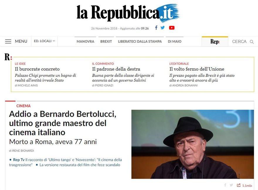 Πέθανε ο σπουδαίος σκηνοθέτης Μπερνάρντο Μπερτολούτσι - Φωτογραφία 5
