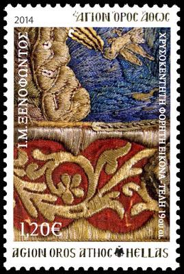 11343 - Γραμματόσημα με θέμα την Ιερά Μονή Ξενοφώντος - Φωτογραφία 7