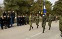 Ορκωμοσία νεοσυλλέκτων στρατιωτών