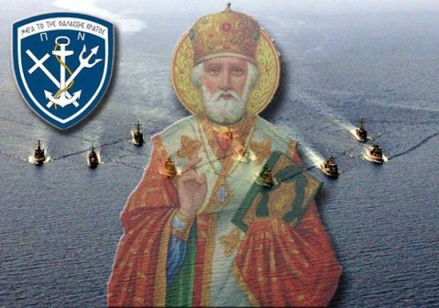 Άγιος Νικόλαος, ο Προστάτης των απανταχού Ναυτικών, τα θαύματά του και η διαδρομή των Ιερών Λειψάνων του από την Αιτωλοακαρνανία προς το Μπάρι της Ιταλίας - Φωτογραφία 1