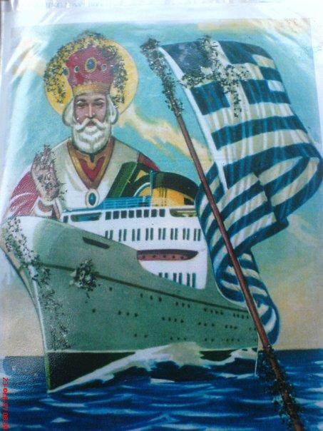 Άγιος Νικόλαος, ο Προστάτης των απανταχού Ναυτικών, τα θαύματά του και η διαδρομή των Ιερών Λειψάνων του από την Αιτωλοακαρνανία προς το Μπάρι της Ιταλίας - Φωτογραφία 3