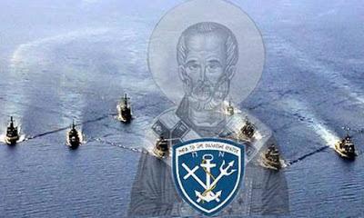 Άγιος Νικόλαος, ο Προστάτης των απανταχού Ναυτικών, τα θαύματά του και η διαδρομή των Ιερών Λειψάνων του από την Αιτωλοακαρνανία προς το Μπάρι της Ιταλίας - Φωτογραφία 4