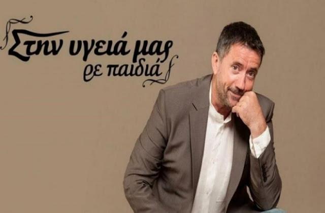 Αυτός ο τραγουδιστής θα εμφανιστεί στο πρωτοχρονιάτικο ρεβεγιόν του Σπύρου Παπαδόπουλου ! - Φωτογραφία 1
