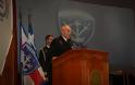 ΓΕΝ: Τιμήθηκαν οι οικογένειες στελεχών του Πολεμικού Ναυτικού - ΦΩΤΟ - Φωτογραφία 2