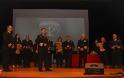 ΓΕΝ: Τιμήθηκαν οι οικογένειες στελεχών του Πολεμικού Ναυτικού - ΦΩΤΟ - Φωτογραφία 5