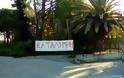 Καταλήψεις σε σχολεία του Αγρινίου για τη 10η επέτειο της δολοφονίας του Αλέξανδρου Γρηγορόπουλου