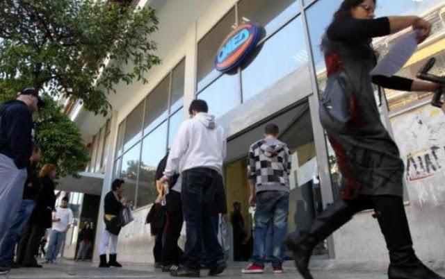 ΟΑΕΔ: Αντίστροφη μέτρηση για 5500 προσλήψεις στο Δημόσιο - Φωτογραφία 1