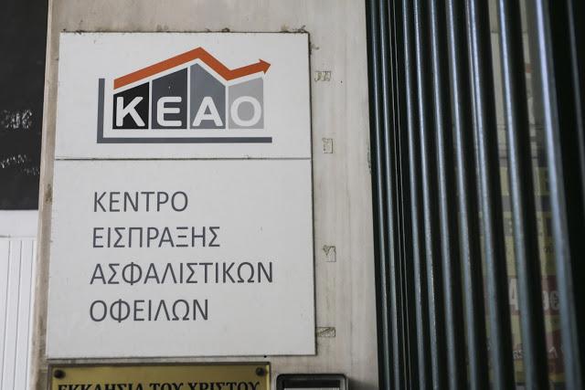 Ακυρες οι κατασχέσεις από ΟΑΕΕ - Δικαστική απόφαση ανατρέπει τα δεδομένα, τι πρέπει να κάνετε - Φωτογραφία 1
