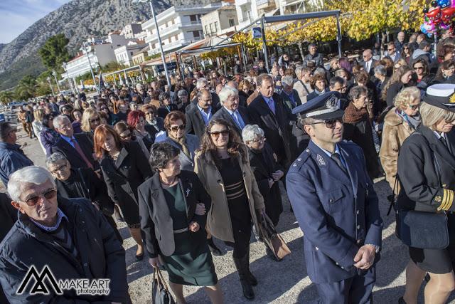 Ο Αστακός γιόρτασε τον Πολιούχο του Άγιο Νικόλαο   ΦΩΤΟ: Make art - Φωτογραφία 3