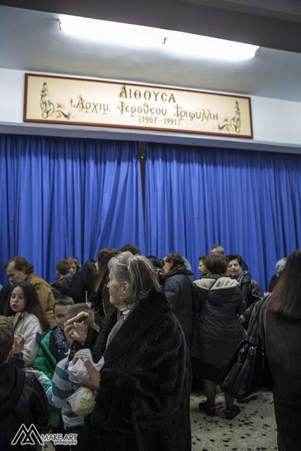 Ο Αστακός γιόρτασε τον Πολιούχο του Άγιο Νικόλαο   ΦΩΤΟ: Make art - Φωτογραφία 61