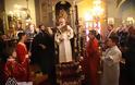 Ο Αστακός γιόρτασε τον Πολιούχο του Άγιο Νικόλαο | ΦΩΤΟ: Make art - Φωτογραφία 76