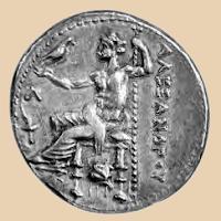 11371 - Η νομισματική συλλογή της Μονής Σίμωνος Πέτρας. Τα αρχαία ελληνικά και ρωμαϊκά νομίσματα / The coin collection of Simonopetra. The Ancient Greek and Roman Coins - Φωτογραφία 3