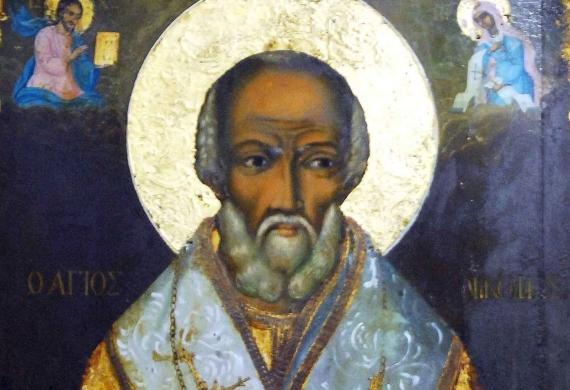 Η συνάντησή μας με τον άγιο Νικόλαο - Φωτογραφία 1
