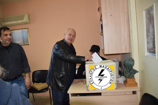 Με πρωτοφανή συμμετοχή ολοκληρώθηκαν οι εκλογές του Συλλόγου ΜΑΧΑΙΡΙΩΤΩΝ Ξηρομέρου -Ποιοι εκλέγονται (ΟΝΟΜΑΤΑ) - Φωτογραφία 4